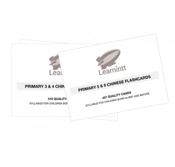 PSLE Chinese Bundle Promotion: PSLE Primary 3 & 4 Chinese Flashcards V2 + PSLE Primary 5 & 6 Chinese Flashcards V2 +