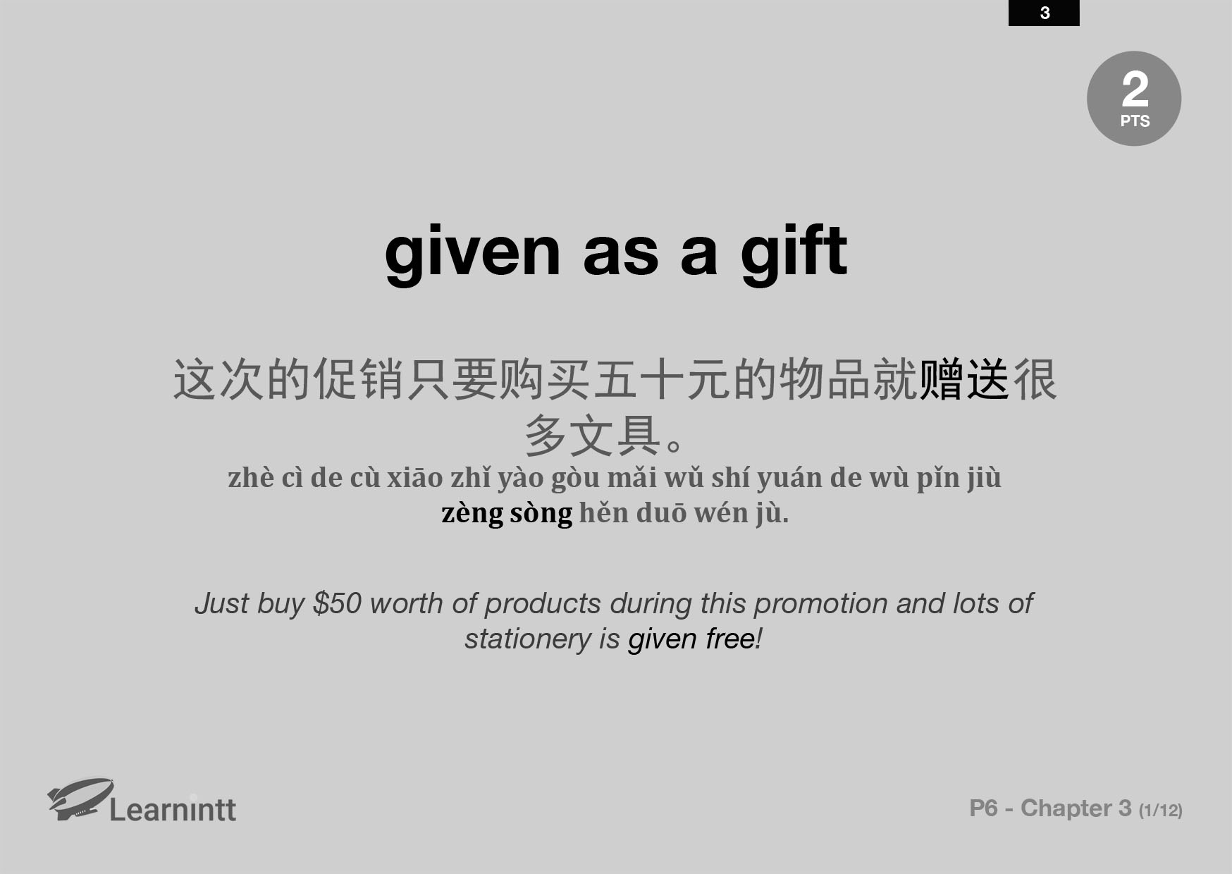 Chinese Flashcards